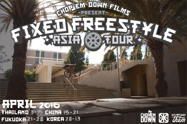 Chopemdown Asia Tour